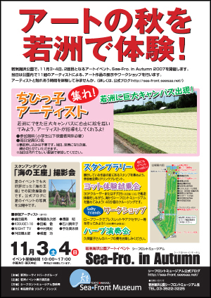 poster_aki2.jpg