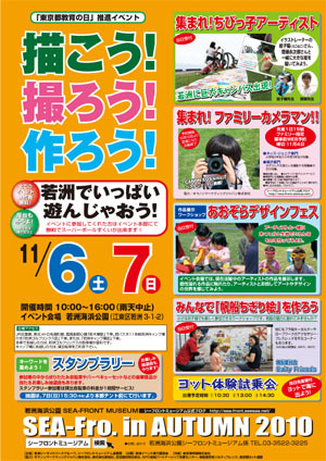 2010_aki_poster.jpg