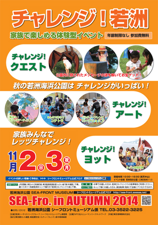 2014_aki_poster.jpg