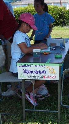 ソルティーフレンズ005.JPG