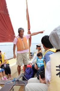ヨット体験試乗56.JPG
