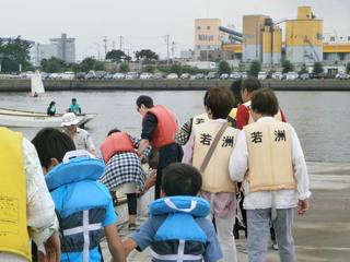 ヨット体験試乗会(ブラインドセイル)004.jpg