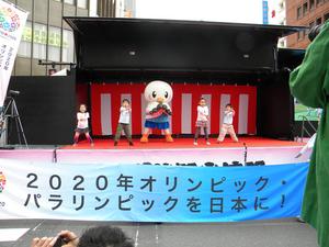 yurito1.jpg